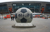 Donbass Arena - Football Stadium — 图库照片