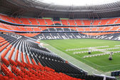Donbass Arena football stadium. — Stock Photo