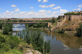 Old town of Toledo, former capital city of Spain. — Stock Photo