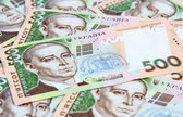 Ukrainian hryvnia. — Stock Photo