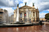 Ukraine. Theatre in Lviv — Stockfoto