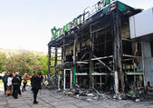 Fire in the bank building. — 图库照片