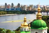 Kyiv - capital of Ukraine. — Stock Photo