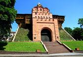 Golden gate of Kiev — Stock Photo