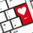 Royalty-Free Stock Photo: Computer keyboard love