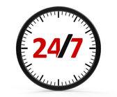 24 時間サービス、全体 — ストック写真