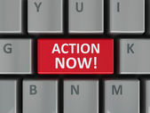 Computer keyboard action now — Stock Photo