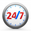 Round-the-clock service icon — Stock Photo #27014267