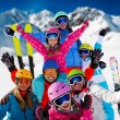 Ski, snow, sun and winter fun - Stock Photo