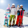 Royalty-Free Stock Photo: Ski, snow, sun and winter fun