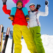 Ski, snow, sun and winter fun — Stock Photo #13621821