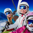 Stock Photo: Ski family.