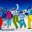 Ski family. — Stock Photo #13621853