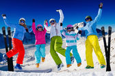 Familia de esquí. — Foto de Stock