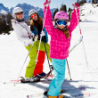Ski, snow, sun and winter fun — Stock Photo #13752886