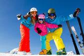 Ski, snow, sun and winter fun — Stock Photo