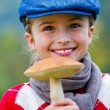 Season for mushrooms — Stock Photo