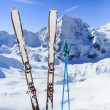 Ski, winter sport,  winter mountains - ski run in Italian Alps — Stock Photo