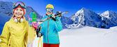 Ski, skier, snow and fun - family enjoying winter vacations — Stock Photo