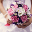 Wedding bouquet — Stock Photo #26398453