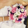Foto Stock: Wedding bouquet