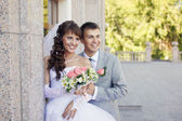 Charming bride and groom on their wedding celebration — Stock Photo