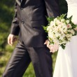 Wedding bouquet — Stock Photo #30494285