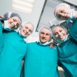 Surgeon team — Stock Photo #37752913