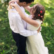 Bride and groom — Stock Photo #38366519