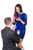 Propose — Stock Photo