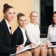 Four businesswomen — Stock Photo #46329105