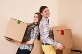 Moving to a new apartment — Stock Photo