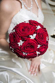 Close up of a wedding bouquet — Stock Photo