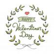 Hand drawn Valentine's Day card — ストックベクタ