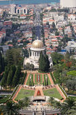 Haifa Bahai garden — Stock Photo