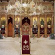 Christian orthodox church — Stock Photo