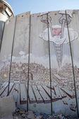 израильский разделительный барьер — Стоковое фото