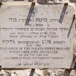 ������, ������: Jerusalem