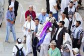Judaism — Stock fotografie