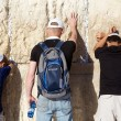 Stock Photo: Jerusalem Western Wall