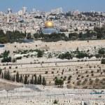 Jerusalem — Stock Photo #31211367
