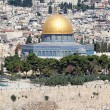 Dome of the Rock mosque — Stock Photo #31212021