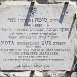 Постер, плакат: Jerusalem