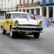 Havana — Stock Photo #40289377
