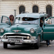 Cuba — Stock Photo #40489161