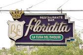 Havanna — Stockfoto