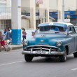 Stock Photo: Cuba