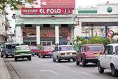 Havana — Stok fotoğraf