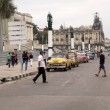 Havana — Photo #41996539