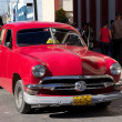 Cuban car — Stock Photo #43747851
